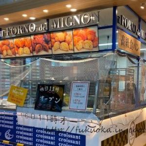 【姪浜】クロワッサンのミニヨンなどが並ぶ「めいのはまマルシェ(詳細は 「福岡アンテナ」 で検索)