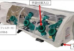 【感染防止対策】福岡市の救急車などにアイソレーターを導入(詳細は 「福岡アンテナ」 で検索)