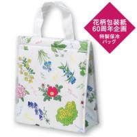 花柄包装紙60周年企画「特製保冷バッグ」(詳細は 「福岡アンテナ」 で検索)