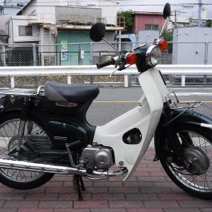 スーパーカブ90DX中古車入荷!