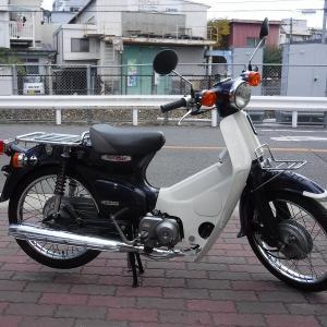 スーパーカブ90DX 中古車入荷!