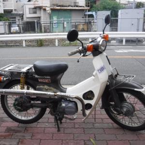 スーパーカブ90改100 RAT中古車