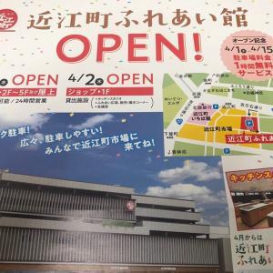 近江町市場の駐車場ビル 4月1日オープン