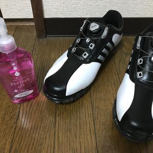 衣類用防水スプレーで、黒いシューズが白化してしまった・・・・!