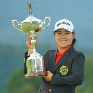 畑岡奈紗が女子オープン3勝目 史上最年少でメジャー4勝