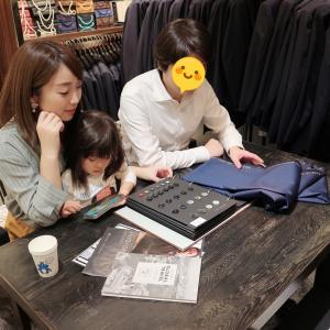 おすすめオーダースーツ専門店☆GINZA グローバルスタイル
