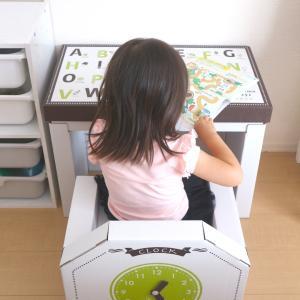 幼児教育に☆3歳からの「おもちゃ収納付き」デスク