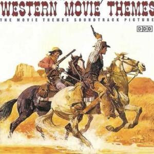 西部開拓時代と西部劇
