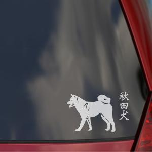 秋田犬のステッカー