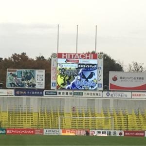 柏レイソル1-0ジュビロ磐田