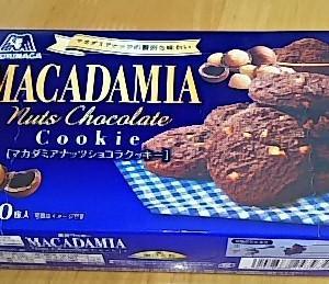 森永 「マカダミアナッツショコラクッキー」