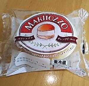 ヤマザキ 「マリトッツォ(オレンジピール入り)」