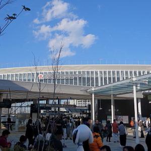 南町田グランベリーパーク駅(東急田園都市線)