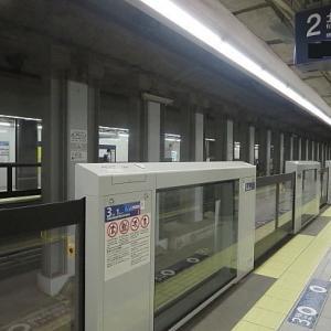 虎ノ門ヒルズ駅(東京メトロ日比谷線)