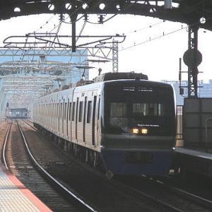 四ツ木駅(京成押上線)