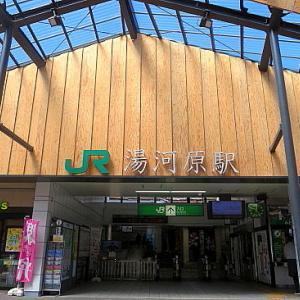 隈研吾16 湯河原駅前広場