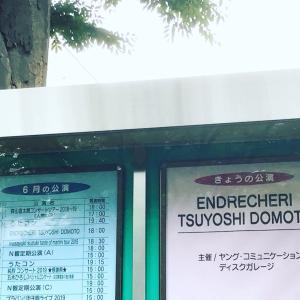 2019/06/05 ENDRECHERI LIVE