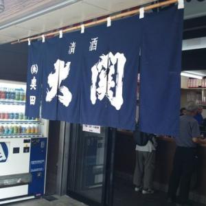完全禁煙立飲み-JR天満駅徒歩1分-酒の奥田(大阪市天神橋)に立つ