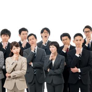 社員からよく聞く、社長に対する不満とは?