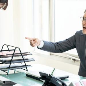 社員の意識改革は効果的か?