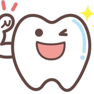 歯医者に予約しないでいきなりやってくる迷惑な患者