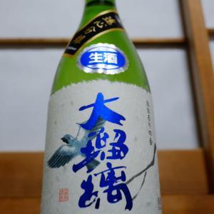 大瑠璃 純米吟醸 にごり酒 遠心分離 [i91]