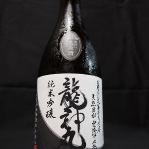 龍神丸 純米吟醸 生原酒 29BY  [i89]