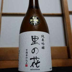 里の花 純米吟醸 生原酒 [i88]