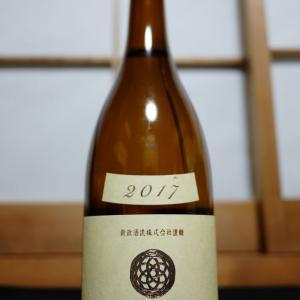 新政 エクリュラベル 純米酒 2017 [i100]