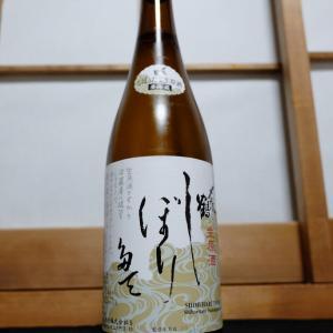 〆張鶴 しぼりたて 生原酒 [i96]