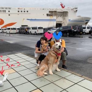 札幌にいまーす