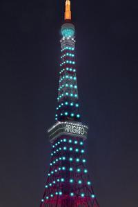 """""""""""ブルーライトアップ""""""""  「#タワーからARIGATO」 コロナウィルス"""