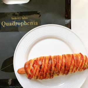 ベーカリーラボ クアドロフェニア (bakery labo Quadrophenia)