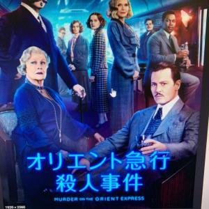 オリエント急行殺人事件 (2017)