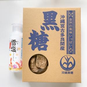 沖縄のお土産 黒糖と雪塩 蒸しパン作り