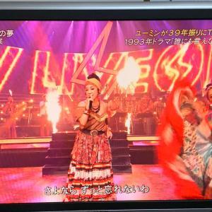 ユーミンが・・・  COUNT DOWN TV   11月30日