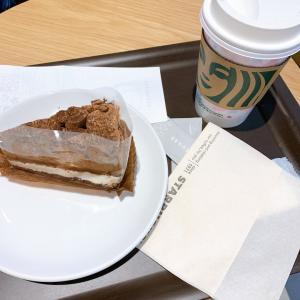 スターバックスコーヒー 心斎橋パルコ店