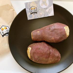 焼き芋 銘柄指定で量り売り 浪漫焼き芋 芋の巣 南堀江