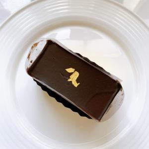 新作 チョコレートケーキ  デリチュース 大丸心斎橋店 (Delicius)
