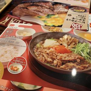 すき焼きにトマト、果たして必要か?・・・新庄市「ガスト新庄店」(牛肉すき焼き和膳 1199円)