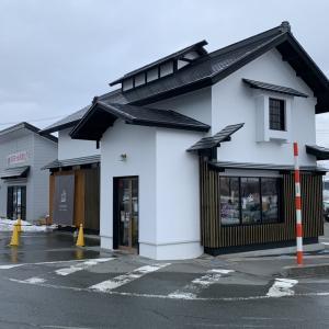 2019年11月22日オープン!、フランス出身のパティシェのいるケーキ屋さん・・・大石田町「AndMERCI KURA Oishida」