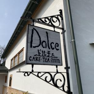 美味しいものを知っている大人の女性に愛されそうなセンスのいい人気洋菓子屋さん・・・村山市「Dolce」