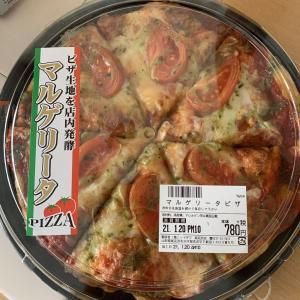 【情報感謝】ヤマザワのお惣菜コーナーのピザはしっかり店内発酵。本気を感じるマルゲリータ♪