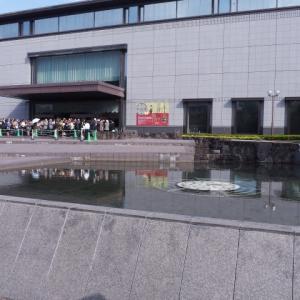 トーハクで『正倉院展』を観た。
