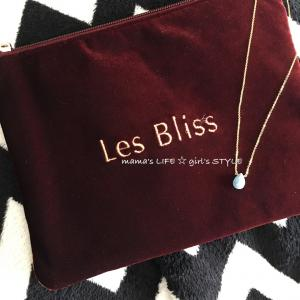 New in♡♡♡Les Bliss...☆