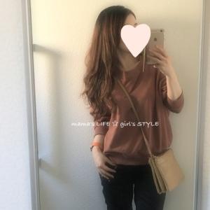 outfit♡H&Mのプチプラスウェット