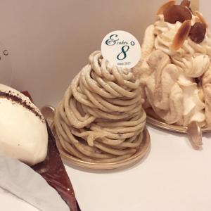 甘い誘惑♡スタイルキープのための美容茶!!
