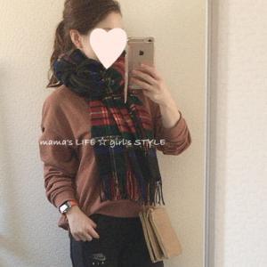 outfit♡超プチプラ服+1点アレ投入。