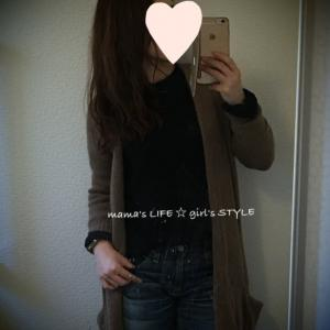 outfit♡カシミア~♬