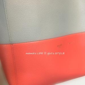 my bag♡「っぽい」らしいです。
